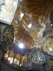 Eight roundels emblazoned with Arabic script are focal points in the Hagia Sophia.