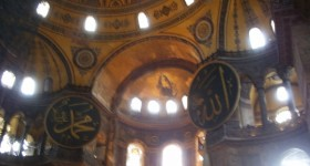 The Hagia Sophia -- Madonna with roundels, Muhammad & Allah. Photo by BF Newhall