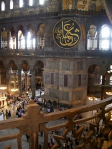 The Hagia Sophia, now a museum, draws tourists from all over the world. Photo by BF Newhall.