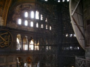 The back side of the Hagia Sophia rondels are roughly finished. Photo by BF Newhall.