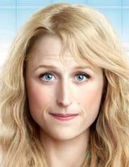 thin-lipped comedienne mamie gummer as TV's emily owens MD