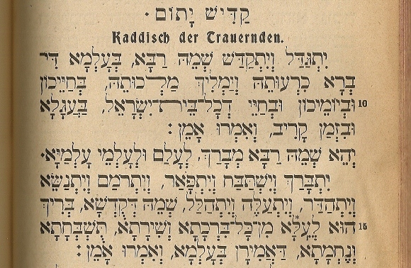 A page from the Bleichrode prayer book published in Berlin, 1923, showing the first lines of the Mourner's Kaddish in Hebrew script. Photos by BF Newhall