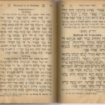 Pages in Hebrew and Aramaic from the Bleichrode Jewish prayer book published in 1923 in Franfurt. Photo by BF Newhall