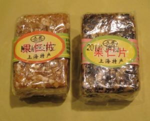 Seed and sugar candy neatly packaged in cellophane from a Shanghai shop. Photo by BF Newhall