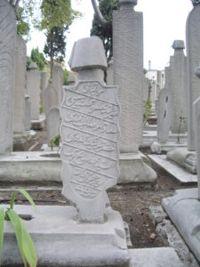Gravestones with Arabic calligraphy in Istanbul. Photo by Barbara Newhall